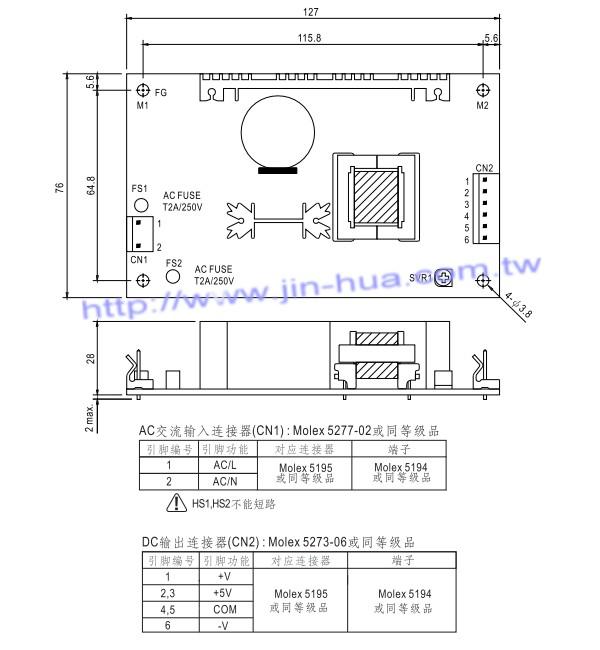 220v变dc5v200w电路图